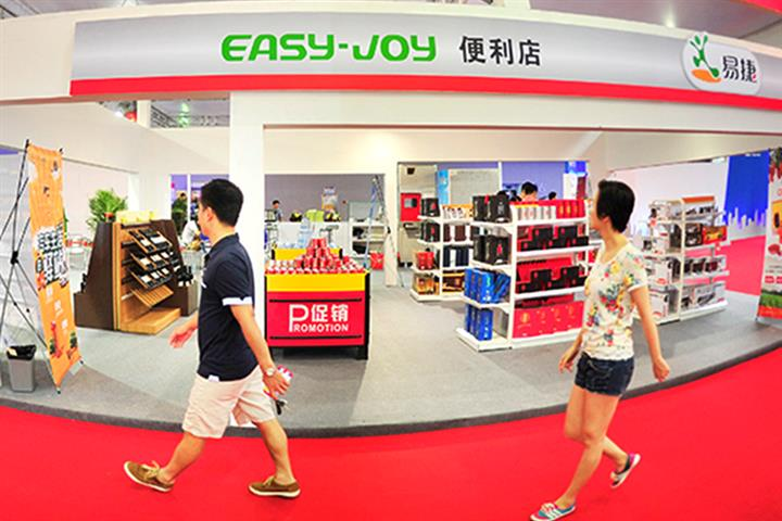 China's Convenience Store Sector Sees Rate of Growth Slow for First Time in 5 Years