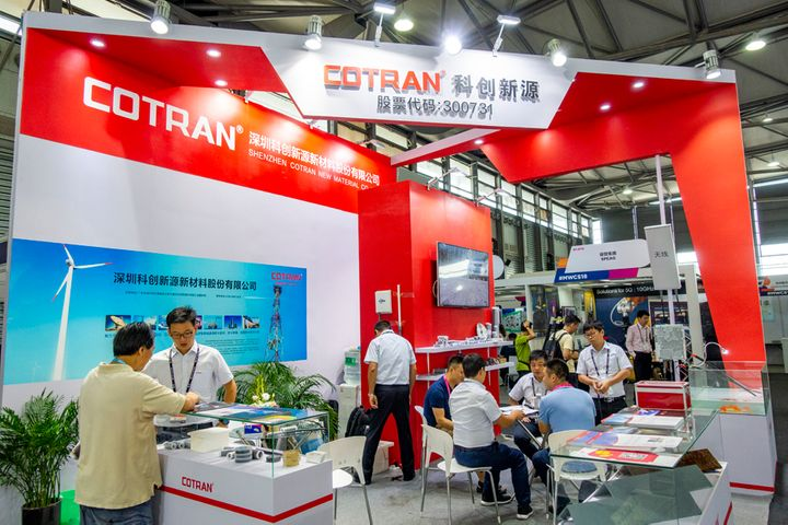 China's Cotran New Material Partners Chemical Institute to Make 5G Antenna Materials