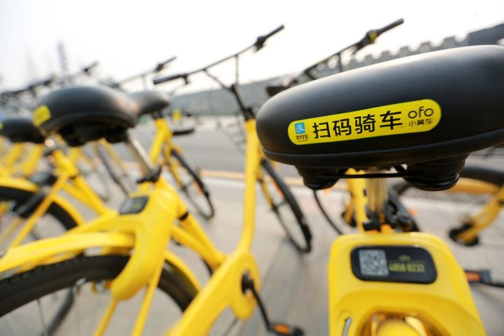 China Court Bars Bike-Sharer Ofo's Chen From Leaving Country