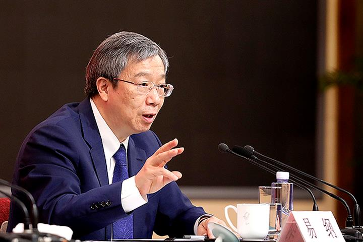China's CPI to Rise Less Than 2% in 2021 as Inflation Is Under Control, PBOC Chief Says