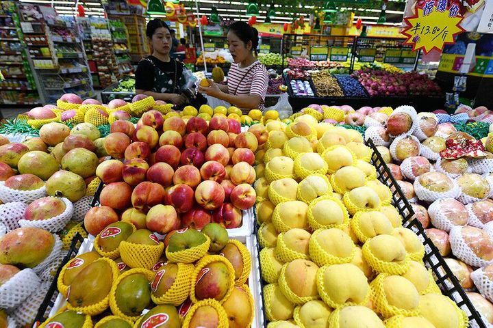 China's CPI Will Likely Grow Around 3% this year, Official Says