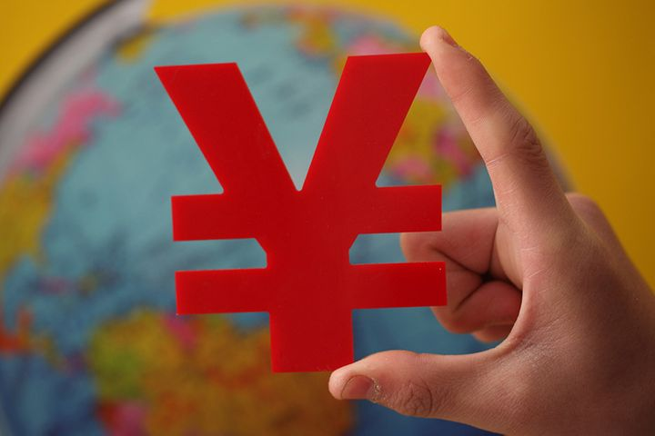 China's Cross-Border Capital Flows Were Stable in First Three Quarters, SAFE Says