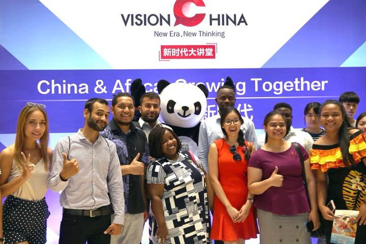 China Daily Hosts Vision China Event to Boost Sino-African Ties