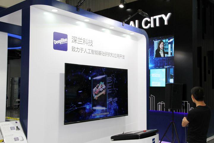 China's DeepBlue Technology, Greek University to Set Up Smart City AI Lab