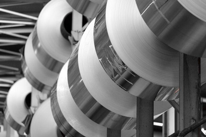 China Denounces U.S. Anti-Dumping Ruling Against Aluminum Foil Imports