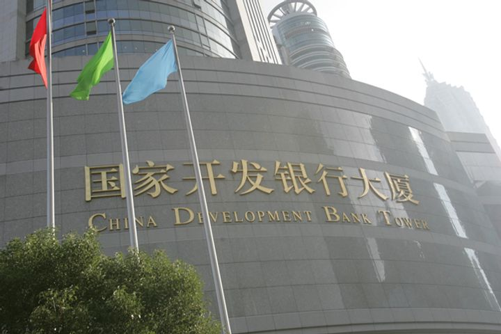 China Development Bank Issues USD350 Million Belt and Road Bond in Hong Kong