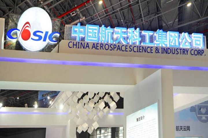 China Develops International Standard for Acoustic Testing More Accurate Than NASA