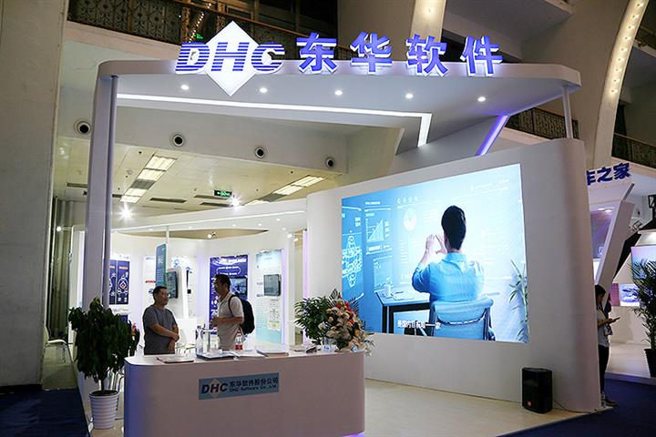 China's Dhc Rallies on Software Deal With Huawei