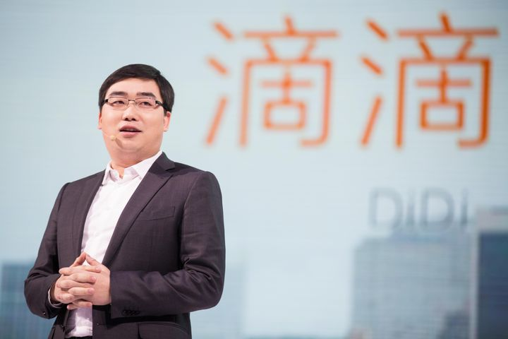 China's Didi Chuxing to Place 1 Mln New Electric Vehicles on Its Platform by 2020, Says CEO Cheng Wei