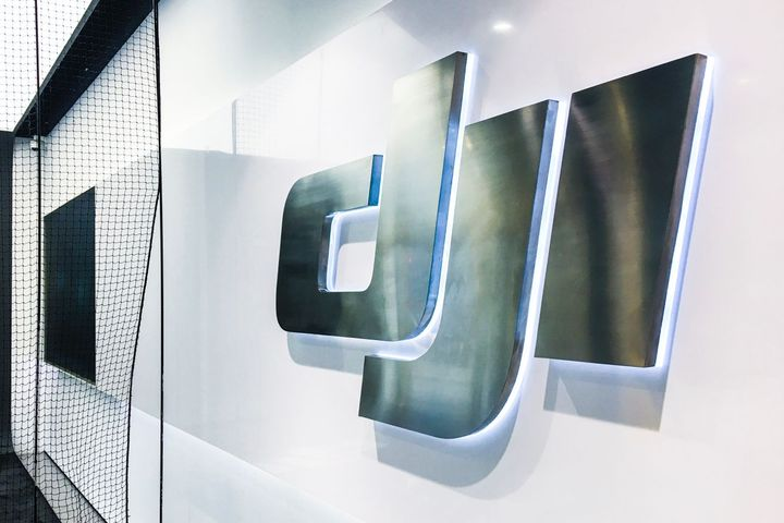DJI Rejects US Data Fears Over Drones