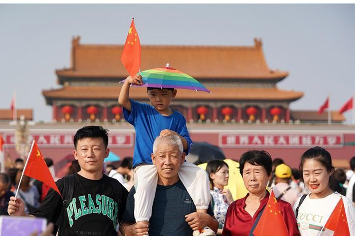 China's Domestic Tourism Leaped 7.8% During This Year's National Day Vacation
