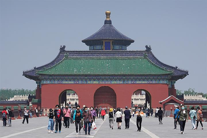 China's Domestic Tourism Revenue Tallied USD6.7 Billion Over May Day Holiday