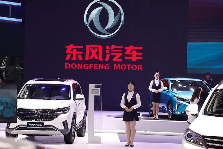 China's Dongfeng to Cut PSA Stake, Hold 4.5% of Merged PSA, Fiat Chrysler