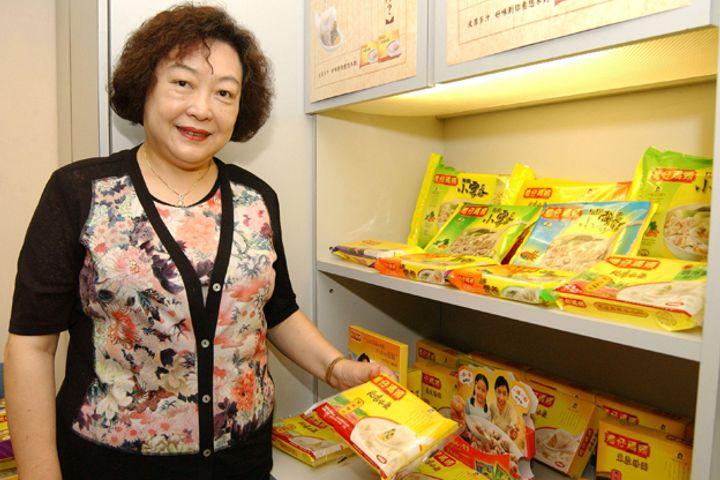 China's Dumpling Queen Zang Jianhe Dies Aged 73