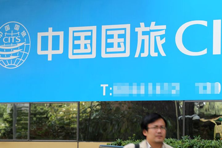 China's Duty-Free Sector to Retain Price Advantage After July's Customs Cuts, CITS Says