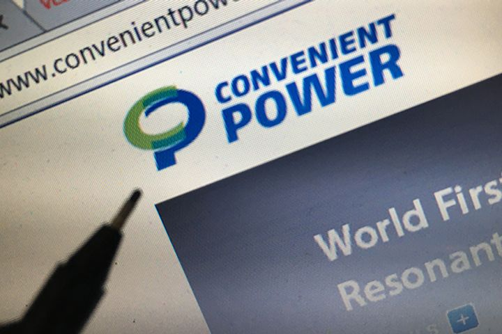 China's E-Charging, ConvenientPower Team Up on Wireless Charging Applications Market
