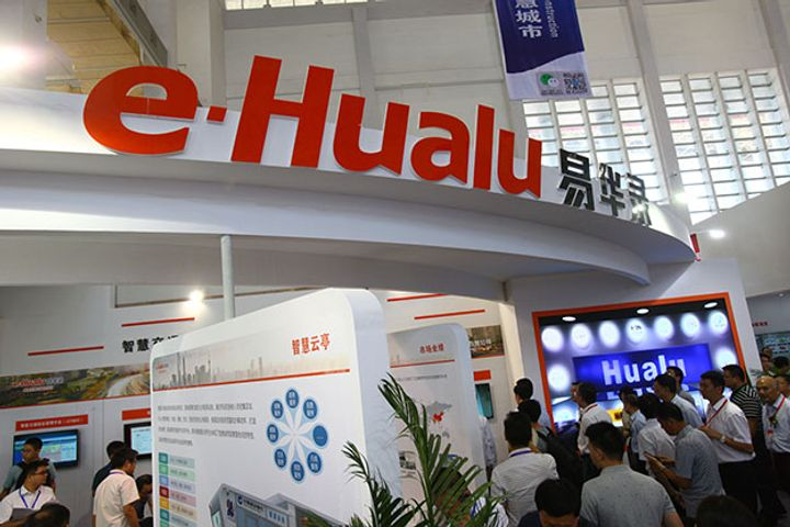 China's E-Hualu Wins Tender to Build Bus Rapid Transit System in Pakistan