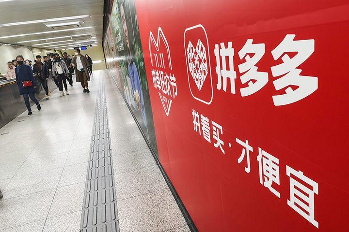 China E-Merchant Pinduoduo Denies Developing, Testing Live-Streaming