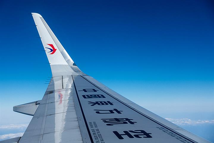 China Eastern Air Debuts 10,000 Km Air Ticket Deal
