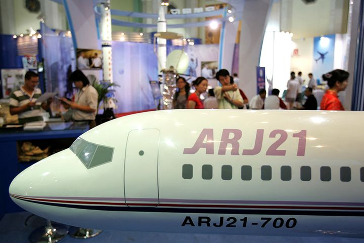 China Eastern Renames Business Jet Arm to Use Homegrown ARJ21 Passenger Planes