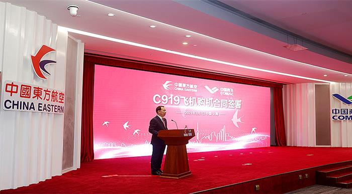 China Eastern to Become First Airline to Fly China-Made C919 Planes After Inking Order