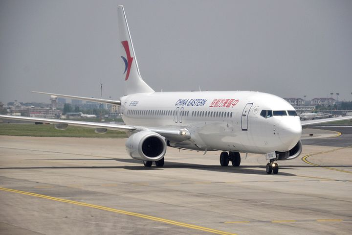 China Eastern to Offer World's First Passport-Free Facial Recognition Check-In