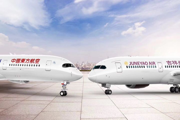 China Eastern to Take Stake in Private Airline Juneyao