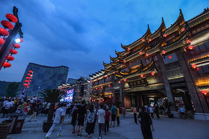 China's Economy Grew Steadily in August on Rising Consumption, NBS Says