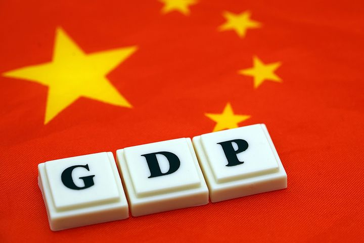 China's Economy to Grow 6.4% This Year, CASS Predicts