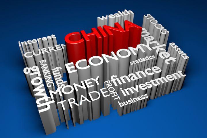 China's Economy Will Lap the US by 2030, London Economics Professor Says