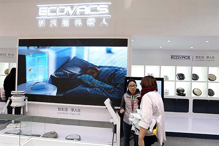 China's Ecovacs, US iRobot Join Hands on Robot Vacuums
