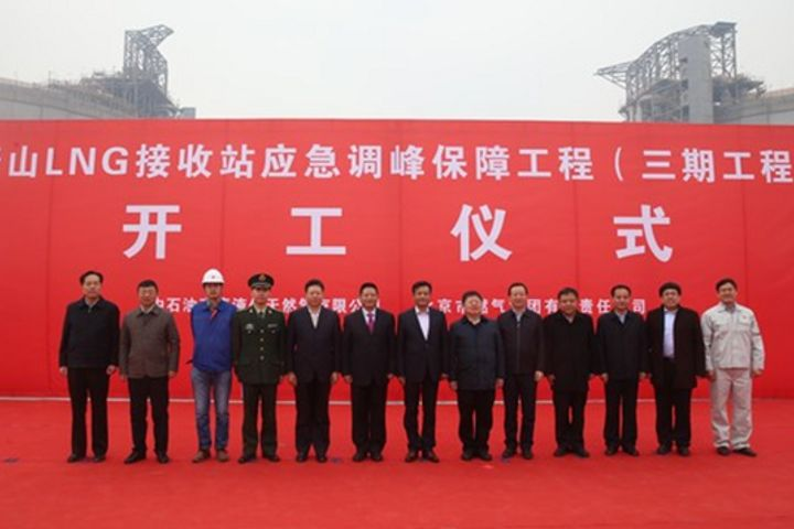 China's Energy Heavyweight Kicks Off New LNG Project Phase to Replace Coal With Gas in Hebei