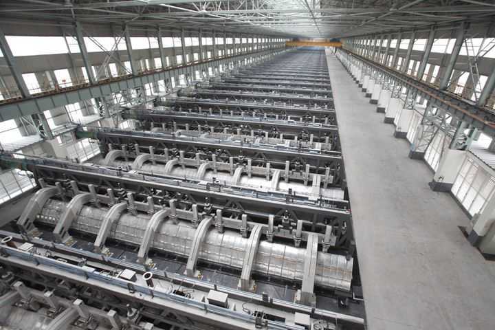 China's Environment Ministry Names and Shames Local Governments, Enterprises Violating Overcapacity Reduction Targets