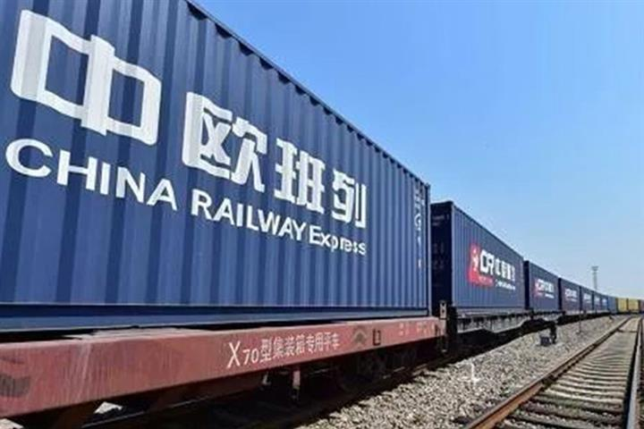 China-Europe Cargo Trains Rise to Historic High in July With Busy PPE Trade