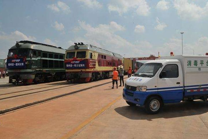 China-Europe Freight Trains Leave Port of Ganzhou Headed for Germany and Tajikistan