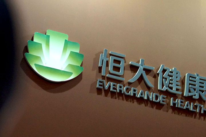 China's Evergrande Health Plunges on Alert of Nearly Quadrupled Loss Due to NEV Dreams