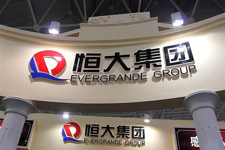 China's Evergrande Health to Change Its Name as Focus Shifts to NEV Sector