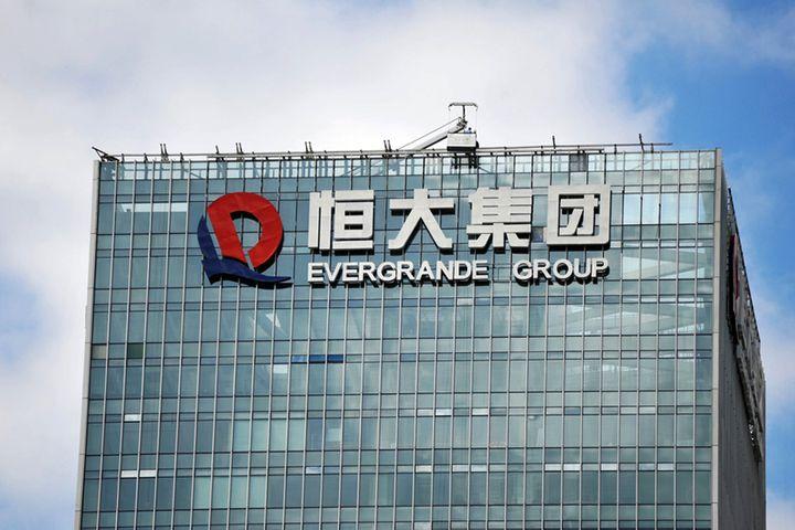 China Evergrande Sets CNY1 Trillion Revenue Goal for 2022