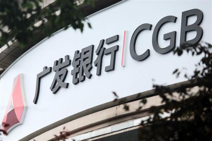 China's Evergrande Soars After Sorting Out Frozen Assets Dispute With Guangfa Bank