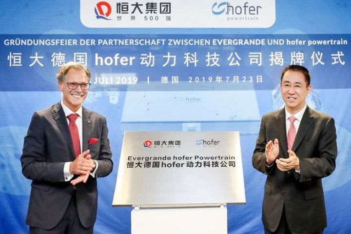 China's Evergrande Teams With Germany's Hofer, Moves Toward Building First Evergrande NEV