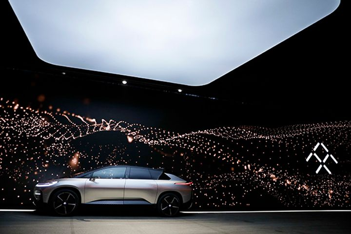 China's Evergrande to Invest USD854 Mln for the Biggest Stake in Troubled Faraday Future