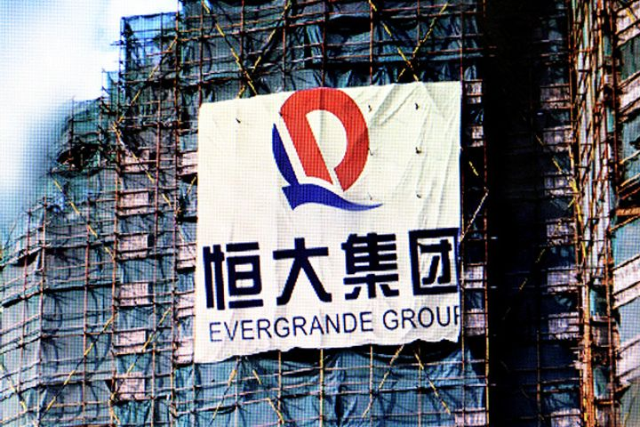 China Evergrande to Pay USD2.1 Billion for Car Dealer Stake