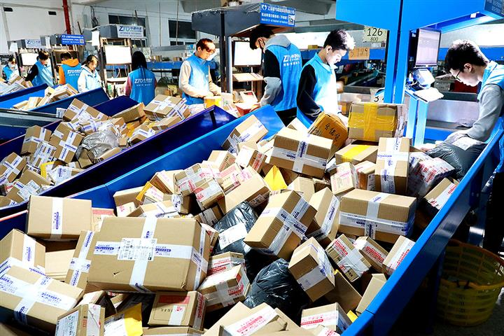 China's Express Parcel Volume Jumped 53% Over National Day Holiday