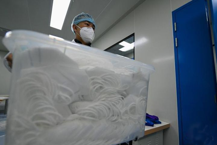 China's Face Mask Output Tops 100 Million Per Day, Government Says