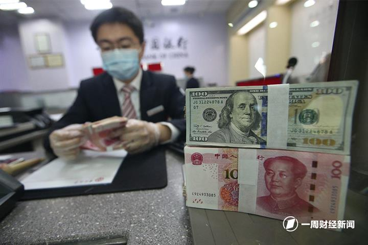 China's FDI Fell 14% in March Due to Virus Impact