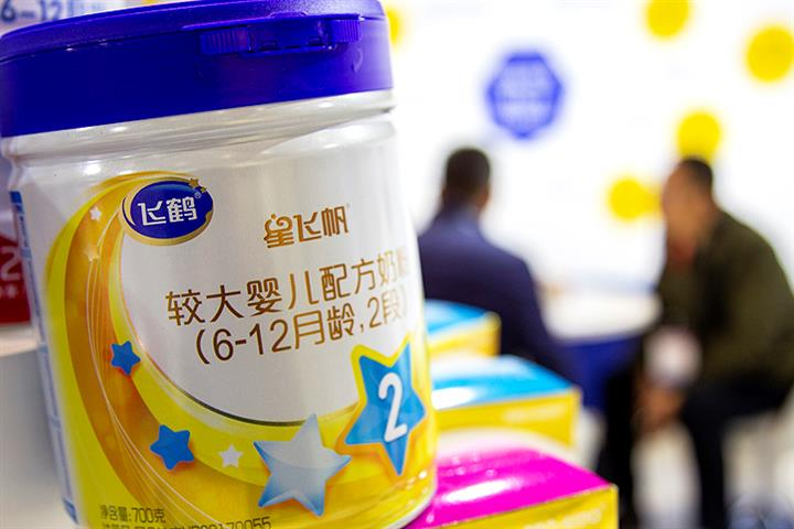 China Feihe Slumps After US Blue Orca Shorts Dairy Firm