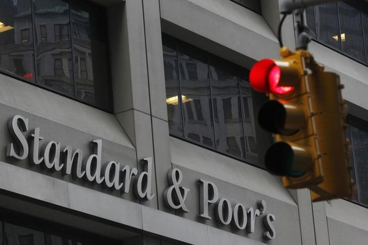 China's Finance Ministry Calls S&P's Sovereign Credit Rating Cut 'Wrong Decision'