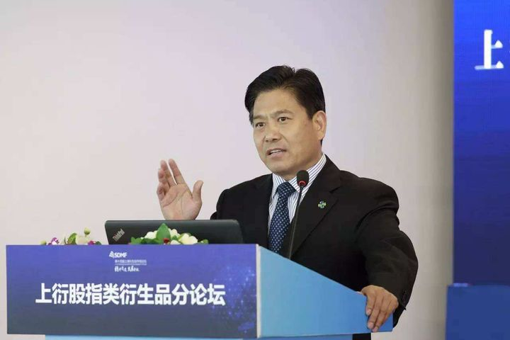 China Financial Futures Exchange Chairman to Serve as Assistant Chairman of China's Securities Regulator