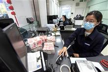 China's Financial Institutions Report Rising Assets