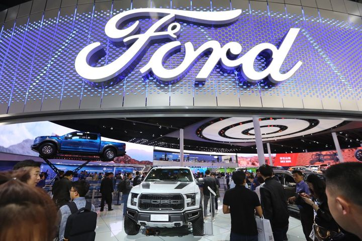 Chang'an Auto's Stock Plunges After China Fines Its Ford JV for Monopoly Pricing
